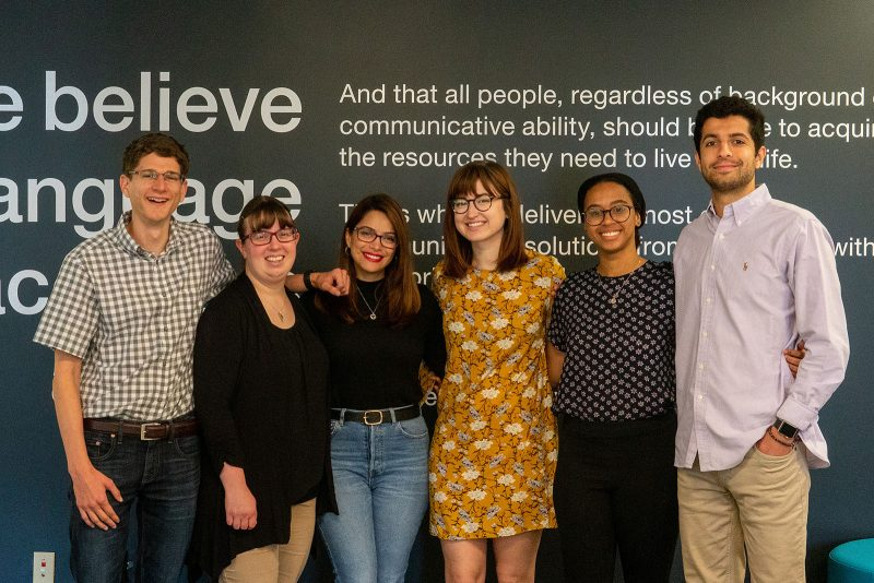 Welcome New Hires and Summer Interns!